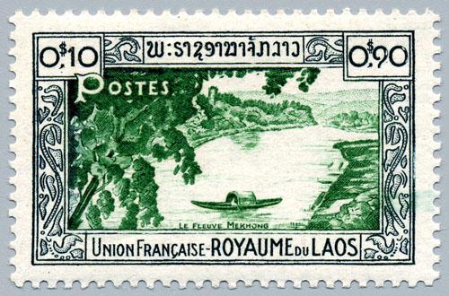 Chats Cambodge 1878-1883 1998 Fauves compl/ète.Edition. Timbres pour Les collectionneurs